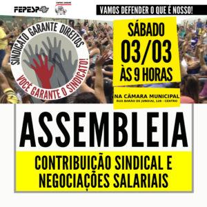 Assembleia - 03-03 - Contribuição sindical